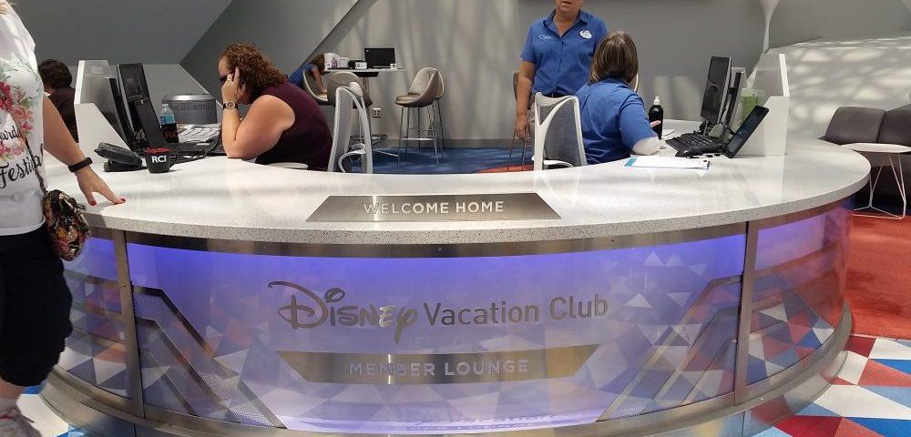 DVC Lounge EPCOT
