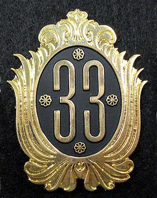 Club 33 Orlando